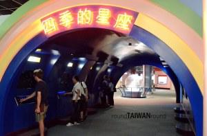 Taipei_Astronomical_Museum______________-013