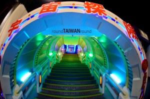 Taipei_Astronomical_Museum______________-017