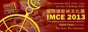 IMCE FB banner