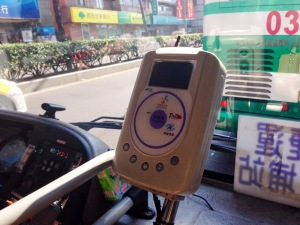 easy card reader on bus